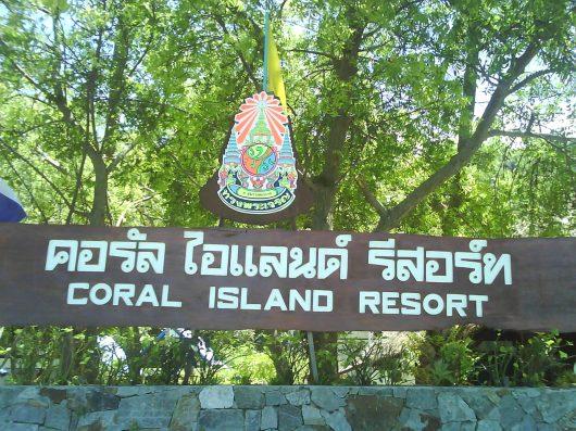 thail laos kamb dec-08 och thailand mars -09 081